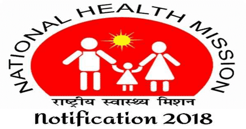 Pharmacist Vacancy in Govt Sector @ National Health Mission, Mumbai