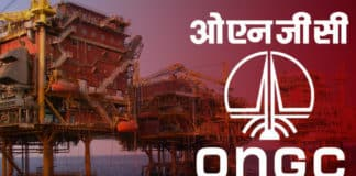 Chemistry & Pharma Jobs @ ONGC - Official Notification 2019