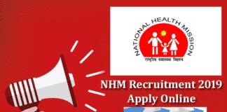 National Health Mission Pharma Jobs Under Zilla Swasthya Samiti