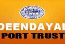 Deendayal Port Trust Hiring Trainee Pharmacist for Medicinal Department