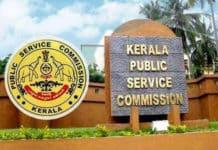 Govt Jobs: Pharmacist Job Opening at Kerela Public Service Commission