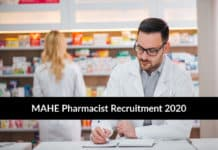 MAHE Pharmacist Recruitment 2020 - Application Details