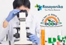 INST Chemistry JRF Recruitment 2020 - Last Date Extended