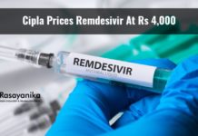 Cipla Prices Remdesivir At 4000