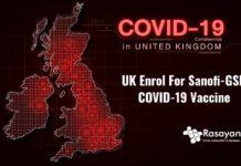 Sanofi GSK COVID-19 Vaccine