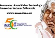 SERB Announces - Abdul Kalam Technology Innovation National Fellowship